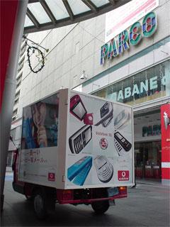 3輪ミニカー Ape50 広島を行く! かわいいのー!_a0033733_846618.jpg