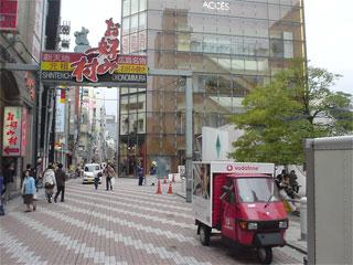 3輪ミニカー Ape50 広島を行く! かわいいのー!_a0033733_8483774.jpg