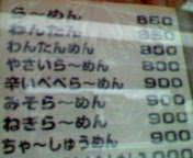 b0000034_13243756.jpg