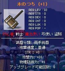 c0055239_303122.jpg