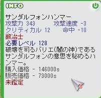b0043454_4503596.jpg