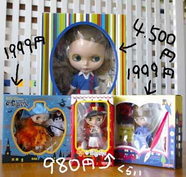 b0059664_16282520.jpg