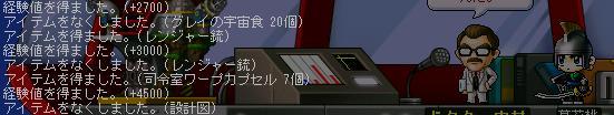 c0068266_12382684.jpg