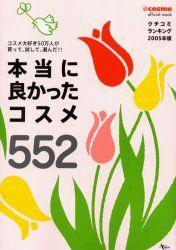 b0032476_2143530.jpg