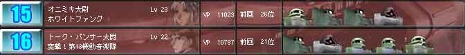 b0028685_22213682.jpg