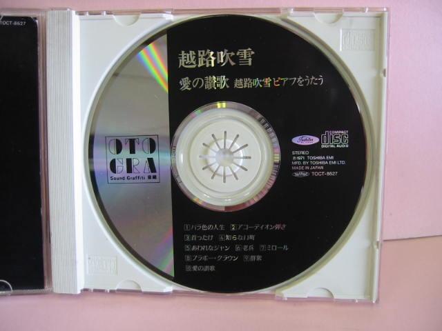 b0031385_10371210.jpg