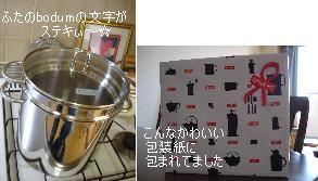 b0024795_1312731.jpg