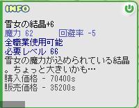 b0027699_6251953.jpg