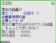 b0027699_6253427.jpg