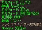 c0022801_10165311.jpg