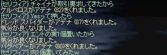 b0023812_134107.jpg