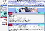 c0052616_16424864.jpg