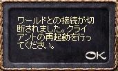 b0056117_1184938.jpg