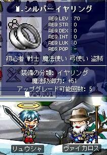 b0012230_2132582.jpg