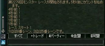 b0059548_250556.jpg