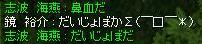 c0057752_2164439.jpg