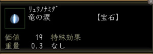 c0025858_13102748.jpg