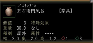 c0025858_1316830.jpg