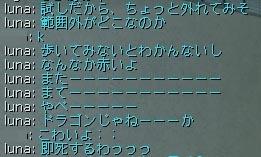 c0074259_940041.jpg