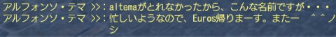 a0030061_19494194.jpg