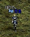 b0069679_020135.jpg