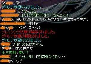 c0009992_331355.jpg