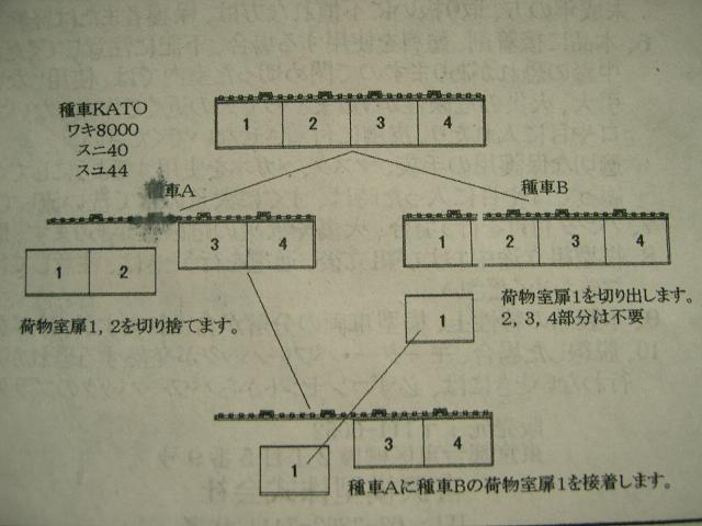 c0035094_19422798.jpg