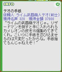 b0037097_1865343.jpg