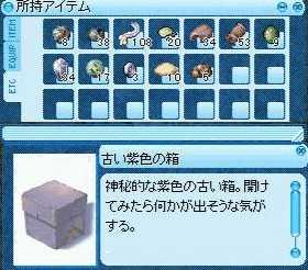 c0054898_2143186.jpg