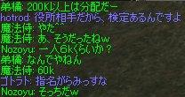 c0022801_11171035.jpg