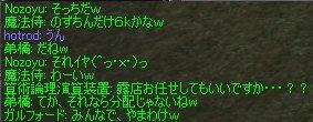 c0022801_11183150.jpg