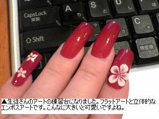 b0059410_23405559.jpg