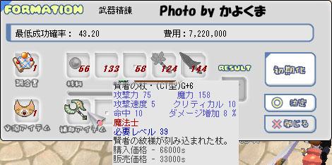 c0000311_8222514.jpg