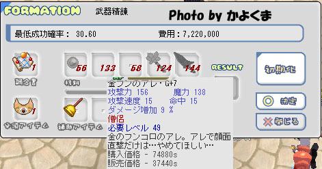 c0000311_822675.jpg