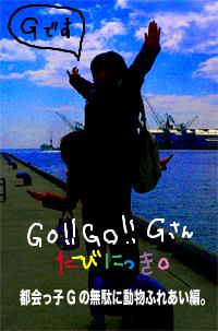 b0037821_201140.jpg