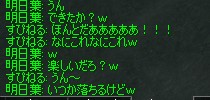 c0019024_748517.jpg