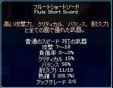 b0049327_1503273.jpg