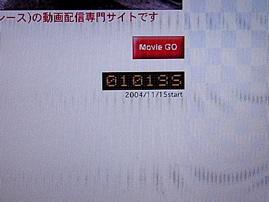 b0065730_20582529.jpg