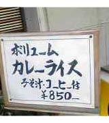 b0018242_22481018.jpg