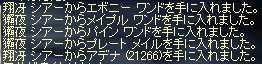 b0032347_93485.jpg