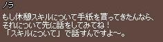 b0055063_18221228.jpg