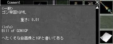 b0012978_91531100.jpg