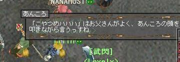 b0012978_922665.jpg