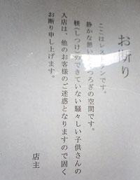 a0001088_14292832.jpg