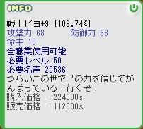 b0023589_2222693.jpg