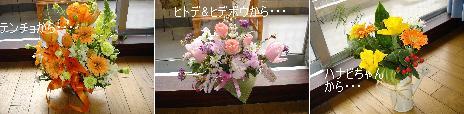 b0024795_1514011.jpg