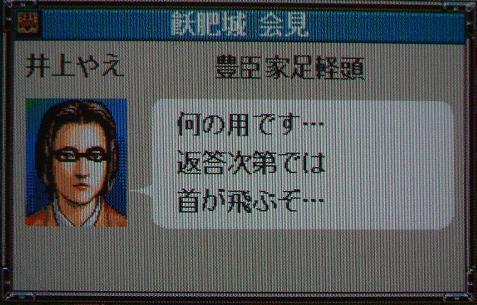 b0040798_7255841.jpg