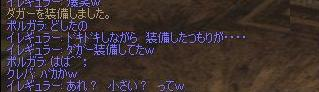 c0016602_164368.jpg