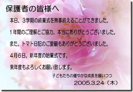 b0022310_14323610.jpg