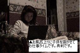 b0059410_054962.jpg